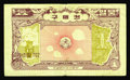 Military Payment Certificates:Series 701, Korean MPC Coupon Series 2 (702) $1 Schwan 975 Very Fine....