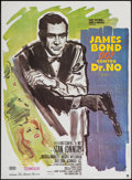 "Movie Posters:James Bond, Dr. No (United Artists, R-1970s). French Petite (15.5"" X 21.5"").James Bond.. ..."