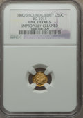 California Fractional Gold , 1860/56 G50C Liberty Round 50 Cents, BG-1014, High R.4, --Improperly Cleaned -- NGC Details. Unc. NGC Census: (0/4). PCGS ...
