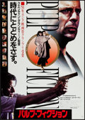 """Movie Posters:Crime, Pulp Fiction (Miramax, 1994). Japanese B2 (20.25"""" X 28.5""""). Crime....."""