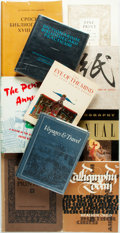 Books:Books about Books, [Books about Books]. Large Group of Books about Books. Various Publishers and dates. Publisher's bindings. Overall very good...