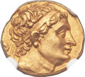 Ancients:Greek, Ancients: GRECO-BACTRIAN KINGDOM. Diodotus I as Satrap or Antiochus Nicator (ca. 255-230 BC). AV stater (20mm, 8.34 gm, 6h). ...