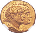 Ancients:Greek, Ancients: PTOLEMAIC EGYPT. Ptolemy II Philadelphus (285-246 BC), with Arsinoe II, Ptolemy I, and Berenice I. AV half mnaieion or tetradr...