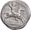 Ancients:Greek, Ancients: MACEDON. Sermylia. Ca. 500-470 BC. AR tetradrachm (26mm, 16.70 gm). ...