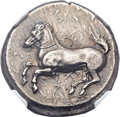 Ancients:Greek, Ancients: THRACE. Maroneia. Ca. 400-350 BC. AR stater (24mm, 11.01gm, 10h)....