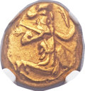 Ancients:Greek, Ancients: ACHAEMENID PERSIA. Time of Darius I to Xerxes II (485-420BC). AV daric (15mm, 8.33 gm)....