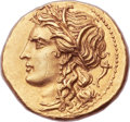 Ancients:Greek, Ancients: SICILY. Sicily. Hieron II (275-215 BC). AVhemistater or drachm (17mm, 4.27 gm, 3h). ...