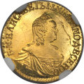 Russia, Russia: Elizabeth gold Rouble 1758 MS64 Prooflike NGC,...