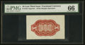 Fractional Currency:Third Issue, Fr. 1251SP 10¢ Third Issue Wide Margin Back PMG Gem Uncirculated 66.. ...