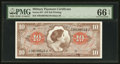 Military Payment Certificates:Series 641, Series 641 $10 PMG Gem Uncirculated 66 EPQ.. ...