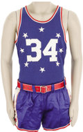 Basketball Collectibles:Uniforms, Mid-1950's Tom Heinsohn Game Worn College Uniform. Stunningaesthetics are paired with world class lineage in this package ...