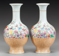 Asian:Chinese, A PAIR OF CHINESE POLYCHROME PORCELAIN VASES, 20th century. Marks:(chop marks). 9-3/4 inches high (24.8 cm). ... (Total: 2 Items)
