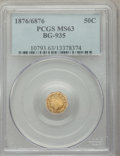 California Fractional Gold: , 1876/6876 50C Indian Octagonal 50 Cents, BG-935, R.5, MS63 PCGS.PCGS Population (10/10). NGC Census: (1/4). ...