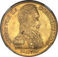 Bolivia: Republic gold 8 Scudos 1835 PTS-LM MS62 NGC