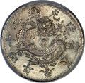 China:Fengtien, China: Fengtien. 10 Cents  Year 24 (1898) MS61 PCGS,...