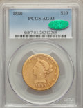 1880 $10 AG3 PCGS. CAC. PCGS Population (1/1453). NGC Census: (0/2046). Mintage: 1,644,876. Numismedia Wsl. Price for pr...