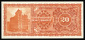 Canadian Currency: , Toronto, ON- Canadian Bank of Commerce $20 (1888 - 1912) Charlton75-14-30P thru 42P UNL Back Proof. This orange-brown color...