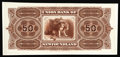 Canadian Currency: , Saint John's, Newfoundland- Union Bank of Newfoundland $50 (May 1, 1889) Charlton 750-16-10P UNL Back Proof. The famous vign...