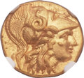 Ancients:Greek, Ancients: MACEDONIAN KINGDOM. Alexander III the Great (336-323 BC).AV Stater (19mm, 8.60 gm, 12h). ...