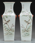 Asian:Chinese, A PAIR OF CHINESE POLYCHROME PORCELAIN VASES. 22-1/4 inches high(56.5 cm). ... (Total: 2 Items)
