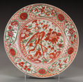 Asian:Chinese, A CHINESE POLYCHROME PORCELAIN BOWL, Ming dynasty . 3 inches high x14-1/2 inches diameter (7.6 x 36.8 cm). ...