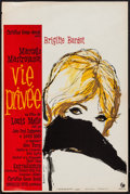 """Movie Posters:Foreign, A Very Private Affair (Consortium Pathe, 1962). French Petite (15.5"""" X 23.5""""). Foreign.. ..."""