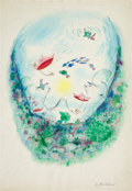 Books:Original Art, Finished Watercolor of an Underwater Scene. Unknown if published. Signed by Williams. Measures 14 x 20 inches. A bit of ...