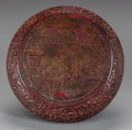 Asian:Chinese, A CHINESE CINNABAR BOX. Marks: (six-character marks). 5 inches highx 12 inches diameter (12.7 x 30.5 x 30.5 cm). ...