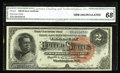 Large Size:Silver Certificates, Fr. 242 $2 1886 Silver Certificate CGA Gem Uncirculated 68. A newnumber to the census that fits right in to a known run of ...
