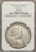 Russia: Anna Rouble 1733 AU50 NGC