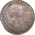 Russia: Peter I Rouble (1704) VF35 NGC