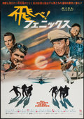 "Movie Posters:Adventure, The Flight of the Phoenix (20th Century Fox, 1966). Japanese B2(20.25"" X 28.5""). Adventure.. ..."