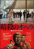 "Movie Posters:Foreign, The Spider's Stratagem (BOW, 1979). Japanese B2 (20.25"" X 29""). Foreign.. ..."