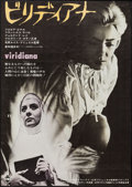 """Movie Posters:Foreign, Viridiana (TOWA, 1964). Japanese B2 (20"""" X 28.5""""). Foreign.. ..."""