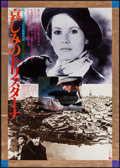"Movie Posters:Foreign, Tristana (Bow, R-1984). Japanese B2 (20"" X 28.5""). Foreign.. ..."