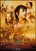 "Movie Posters:Fantasy, The Lord of the Rings: The Return of the King (Herald, 2004).Japanese B2 (20"" X 29"") Advance. Fantasy.. ..."