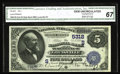 National Bank Notes:Kentucky, Louisville, KY - $5 1882 Date Back Fr. 537 The NB of Kentucky Ch. #(S)5312. This piece is new to the census, but comes ...