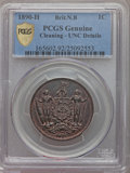 British North Borneo, British North Borneo: British Colony Cent 1890-H UNC Details(Cleaning) PCGS,...