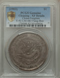 China:Fengtien, China: Fengtien. Kuang-hsü Dollar CD (1903) XF Details (Cleaned) PCGS,...