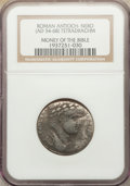 Ancients:Roman Provincial , Ancients: SYRIA. Antioch. Nero (AD 54-68). AR tetradrachm (25mm)....