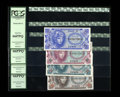 Military Payment Certificates:Series 651, Series 651 5¢ PCGS Gem New 66PPQ, 10¢ PCGS Gem New 66PPQ, 25¢Superb Gem New 67PPQ, 50¢ Gem New 66PPQ.. Deep colors and ampl...(Total: 4 notes)