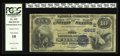 National Bank Notes:Pennsylvania, McKeesport, PA - $10 1882 Date Back Fr. 542 The First NB Ch. # (E)2222. This note is the only $10 1882 Date Back in the ...