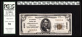 National Bank Notes:Pennsylvania, Springdale, PA - $5 1929 Ty. 1 The Springdale NB Ch. # 8320 A well centered Gem Crisp Uncirculated serial number 1 ...