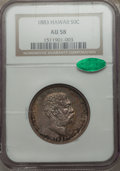 Coins of Hawaii: , 1883 50C Hawaii Half Dollar AU58 NGC. CAC. NGC Census: (67/163).PCGS Population (45/240). Mintage: 700,000. ...