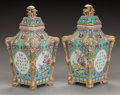 Asian:Chinese, A PAIR OF CHINESE POLYCHROME PORCELAIN COVERED CENSORS, early 20thcentury. Marks: (chop marks). 12 inches high (30.5 cm). ... (Total:2 Items)