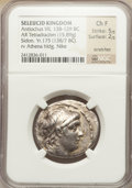 Ancients:Greek, Ancients: SELEUCID KINGDOM. Antiochus VII (138-129 BC). ARtetradrachm (15.89 gm)....