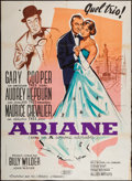 """Movie Posters:Romance, Love in the Afternoon (United Artists, 1957). French Grande (47"""" X 62.5""""). Romance.. ..."""