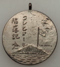Philippines, Philippines: Surrender of Bataan and Corregidor Plated Bronze Medal 1942 VF,...
