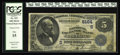 National Bank Notes:West Virginia, Wheeling, WV - $5 1882 Date Back Fr. 537 The National Exchange BankCh. # (S)5164. The signatures of vice president Lawr...