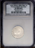 Colonials: , 1652 SHILNG Pine Tree Shilling, Small Planchet--Obverse Scratched--NCS. VG Details. Noe-30, Cr...